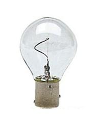 Ampoule à filament vertical, pôles désaxés 25W 12V